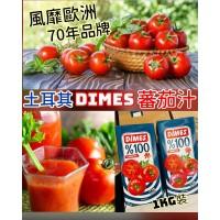4月初: DIMES 1KG 土耳其蕃茄汁 (2盒裝)