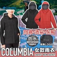 6中: Columbia Rain Jacket 女裝外套 (橙色)
