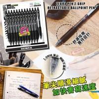 6中: ZEBRA 斑馬牌原子筆 (黑色-24支裝)