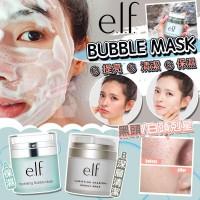 6中: e.l.f. Bubble Mask 泡泡面膜