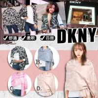 6中: DKNY Scarf 雙面大圍巾