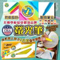 6中: BIC 12支裝螢光筆 (黃色)
