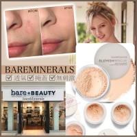6中: bareMinerals 定妝控油蜜粉