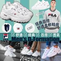 6中: FILA D-Formation 男裝老爹鞋 (白色)