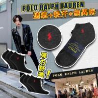 6中: Ralph Lauren Polo 6對裝男裝運動短襪 (深灰色)