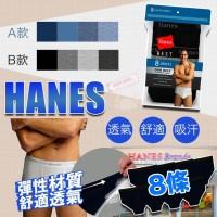 6中: Hanes Briefs 8條裝男裝內褲 (黑灰色-混色)