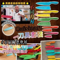 6中: Cuisinart 不銹鋼刀套裝 (5把連刀蓋)