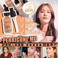 6中: Perricone MD 30ml 裸妝粉底液 (自然色系)