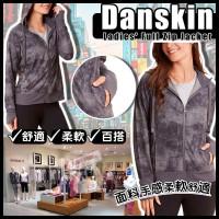 6中: Danskin Full Zip 女裝外套 (紫灰扎染色)