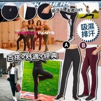 6中: Skechers 瑜伽運動直腳褲 (紫紅色)