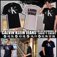 6中: Calvin Klein Jeans 中童上衣 (黑色)