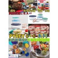 6底: Pyrex 6+6 圓型連蓋玻璃盒 (12件裝)