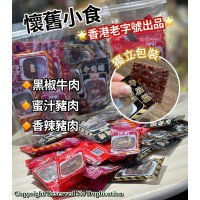4底: 香港懷舊豬牛肉脯 (獨立包裝)