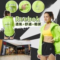 5中: Reebok 女裝運動外套 (螢光綠色)