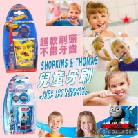 現貨: Brush Buddies 小童牙刷連杯 (款式隨機)