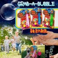 現貨: GrabABubble 可觸摸泡泡 (2支裝)