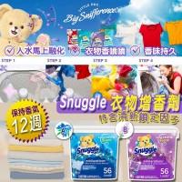 6底: Snuggle 衣物增香劑 (56粒裝)
