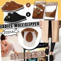 6底: Zodiac Mule Slipper 女裝拖鞋 (啡色)