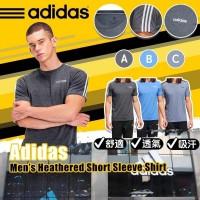 6底: Adidas 涼感速乾短袖上衣 (藍灰色)