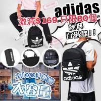 6底: Adidas Originals Trefoil 雙肩背包 (黑色)