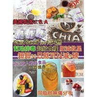 6底: Nutiva 48oz 奇異籽 (大包裝)