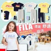 6底: FILA Gapri 2件裝中童套裝 (黃色+深藍)