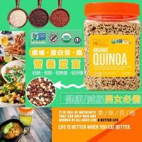 6底: BBF Organic Quinoa 680g 有機藜麥