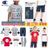 6底: Champion 3件裝中童夏日套裝 (B款)