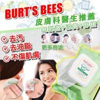 6底: Burts Bees 青瓜潔膚濕紙巾 (30片裝)