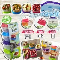 6底: Fit & Fresh Stak Pak 方型冰盒 (4個裝)