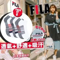 6底: FILA 間條款低筒船襪 (6對裝-混色)