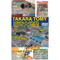 現貨: TAKARA TOMY 城市車車防水地墊