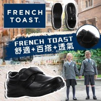 6底: FRENCH TOAST 男童返學鞋 (黑色)