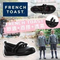 6底: FRENCH TOAST 女童返學鞋 (黑色)