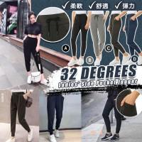 6底: 32 Degrees Side Pocket 女裝修身運動褲 (藍色)