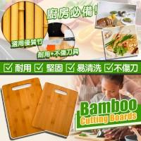 6底: Bamboo 雙面竹砧板 (2塊裝)