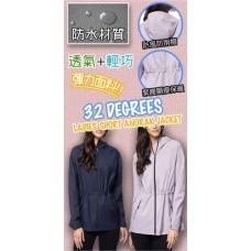 12月初: 32 Degrees Anorak 女裝外套 (顏色隨機)