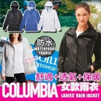 6底: Columbia Rain Jacket 女裝雨衣外套 (黑色)