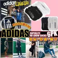6底: Adidas Superlite 6對裝船襪 (黑白色)