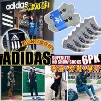 6底: Adidas Superlite 6對裝中筒襪 (灰色)