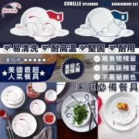 7中: Corelle 康寧12件碗碟套裝