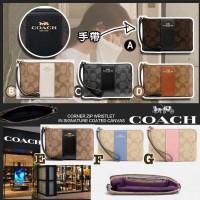 5底: Coach Corner Zip Wristlet 手提小銀包