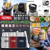 6底: Thermos 480ml 特強版保溫壺