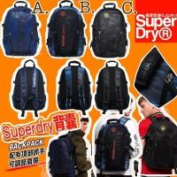 6底: Superdry Tarp Backpack 多功能背包