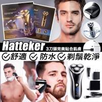 5月初: Hatteker 剃鬚刀套裝
