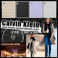 7中: Calvin Klein 單色間條薄款大圍巾