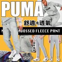 7中: Puma Fleece Jogger 男裝運動長褲 (淺灰色)