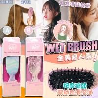 7中: Wet Brush Mini Shine 迷你花紋版美髮梳