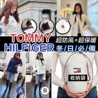 7中: Tommy Hilfiger 女裝夾棉外套連收納袋 (藍色)
