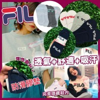 7中: FILA 6對裝防滑船襪 (顏色隨機)